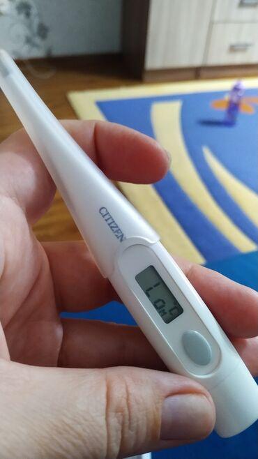 Электронный градусник для малышаКупили, не пользовались потому что не
