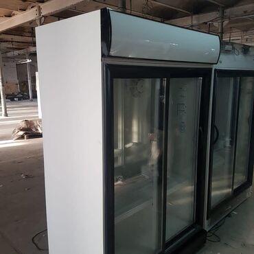 читалка книг купить в Кыргызстан: Холодильный шкаф купе б/у из Европы.Состояние отличноеРаботает на 5+