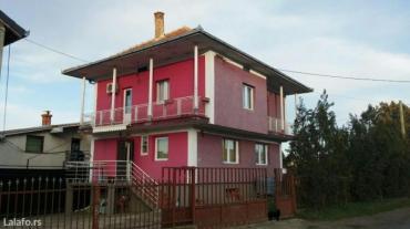 Kuca u ritopeku - Belgrade