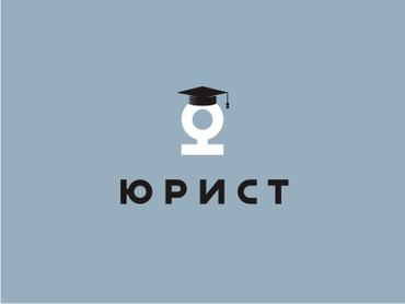 """Юридическая компания """"ЮСТИМ"""" в Бишкек"""