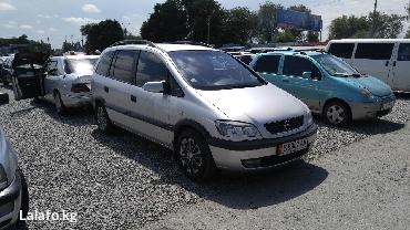 Opel zafira в Бишкек