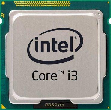 Intel Core I3-4130-121$ 4150-122$ в Бишкек