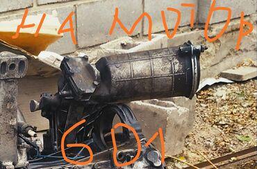Мерседес сапог - Кыргызстан: (602)Продам корпус масляный кранштей для двигателя муссо на сапог о