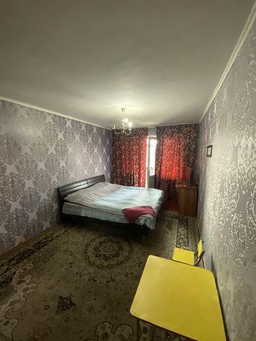 Посуточно и почасовой квартира в центре города чисто и уютно! Город Ош