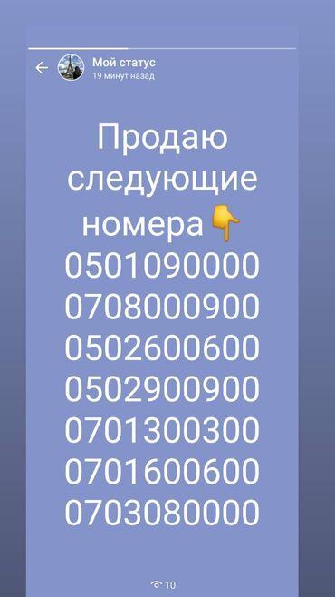 карты памяти v30 для навигатора в Кыргызстан: Продаю новые