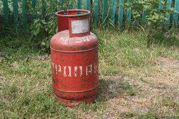 Газ баллон заправка - Кыргызстан: Продаю газ балон с газом! А также есть комплектующие детали на