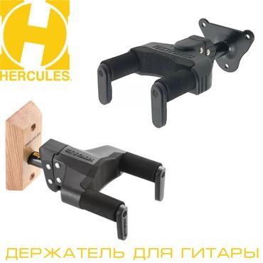 stoj material в Кыргызстан: Крючок - с автоматическим закрытием, стойка, держатель для гитары