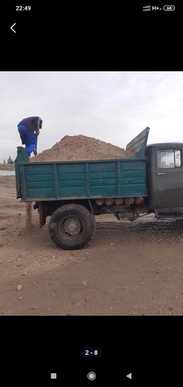volkswagen 7 в Ак-Джол: Отсев ЭН АРЗАН Доставка в течении 2часов . Зил 130 7-8тонн