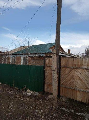 купить бу iphone 11 pro в Кыргызстан: Продаю дом! Село Кызыл -суу, ул Крупская 11