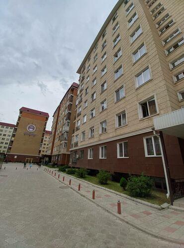 отопление в Кыргызстан: Продается квартира: 2 комнаты, 68 кв. м