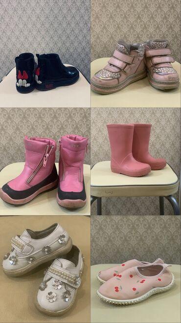 продам бассейн in Кыргызстан | БАССЕЙНЫ: Много детской обуви  Деми ботинки с Мини Маусом Zara размер 25, стельк
