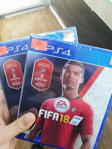 Bakı şəhərində Ps4 üçün Fifa18 world cup oyunu Təzə upokovkada orginal