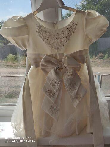 Женская одежда в Кант: Платье на 3 4г 500