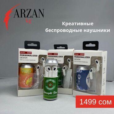 беспроводные наушники для ipad в Кыргызстан: Наушники наушникиairpodsнаушникидляайфона наушникидляспорта