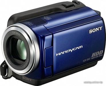 Sony DCR-SR47Запись до 45 ч качественного видео стандартного