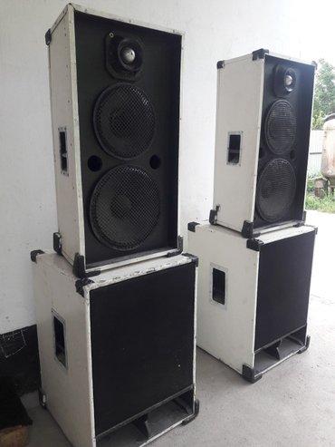 Музыкальный аппаратура полный комплект, машина болсо обмен кылабыз в Ош