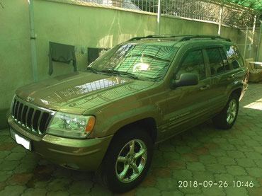 Легенда-Мечта 2000 годов, Jeep Grand Cherokee Limited в Бишкек