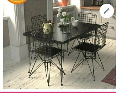 13655 объявлений: Кухонный стол со стульями
