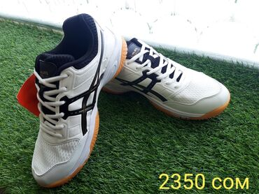 кроссовки терекс adidas в Кыргызстан: Оригина MADE IN VIETNAM Размер 40.41.42.43.44Цены договорные Баасы