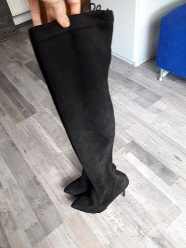 Ženska obuća | Kladovo: Cizmice br.36