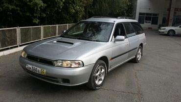 Subaru Legacy 1995 в Бишкек