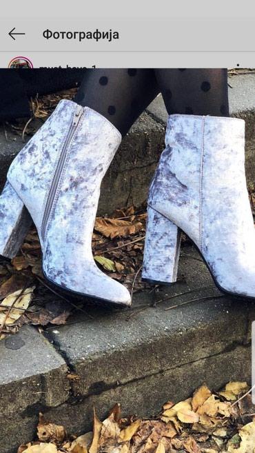 Nove sive,plisane cizme,u br 40 donete iz Nemacke,slika preuzeta iz - Belgrade