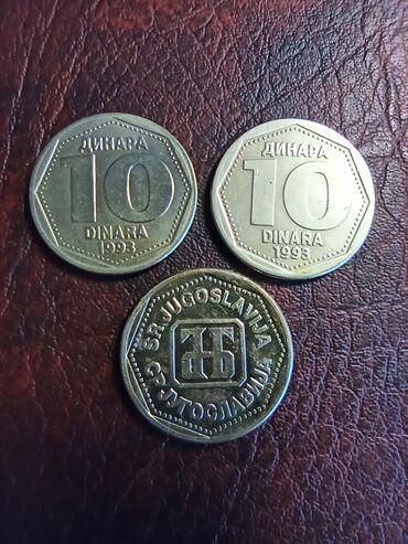 Kovanica 10 dinara SRJ iz 1993god 50din cena po kovanici