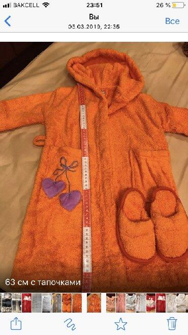 женские трикотажные халаты в Азербайджан: Детский банный халат с тапочками  Состав 100 % хлопок  Цвет оранжевый