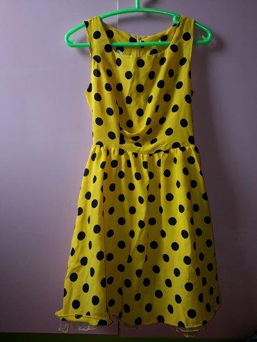 Детские платья в Кыргызстан: Модное платье для подростка или худенькой девушке.  Заходите в профиль