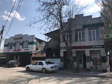 Недвижимость - Таджикистан: Продаётся действующий бизнес,действующая аптека,магазин,3 швейные цеха