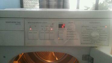 Masina za susenje vesa - Srbija: Odozgo Automatska Mašina za pranje Siemens 7 kg