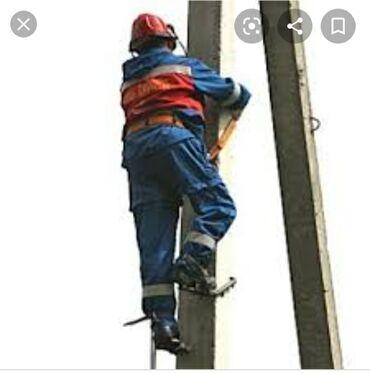 аренда экскаватора бишкек в Кыргызстан: Электрик| Электрик столба, электрик бишкекБишкек электрик на опоре