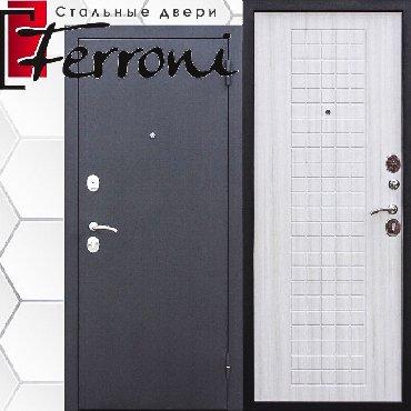 Входная дверь Гарда МУАР 8 мм Белый ясеньХватит ходить по рынку в