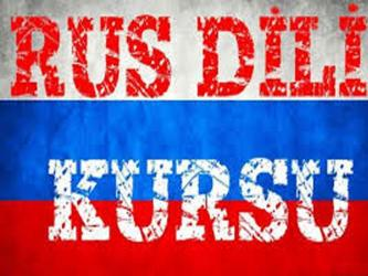 Rus dili Kursu.Rus dilini tam yeni tədris metodikası ilə rahat şəkil