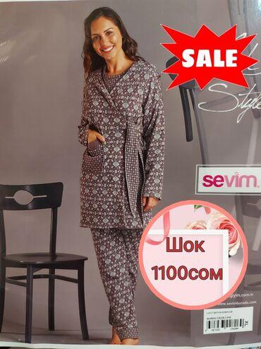 Другая женская одежда - Кыргызстан: Женский халат для домаРазмер 42,44,46,48Производство ТурцияТкань модал