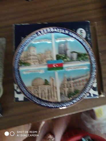 Rəsm və şəkillər - Azərbaycan: Тарелка подвесная подарочная национальные с видом города