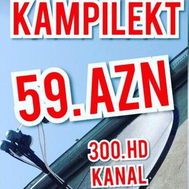 Aston martin vanquish 59 sportshift - Azərbaycan: Krosna desti 59 azn Krosna desti 59 azn