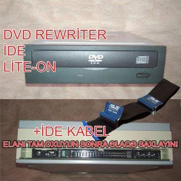 DVD ReWriter İDE Lite-On в Баку