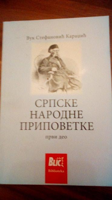 Mini knjiga srpske narodne pripovetke 1 deo vuk karadzic - Belgrade