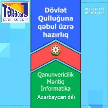 - Azərbaycan: Dövlət qulluğuna kursda və online hazırlıq Dövlət qulluğuna hazırlıq