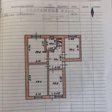 Недвижимость - Бостери: 105 серия, 3 комнаты, 59 кв. м Бронированные двери, Дизайнерский ремонт, С мебелью