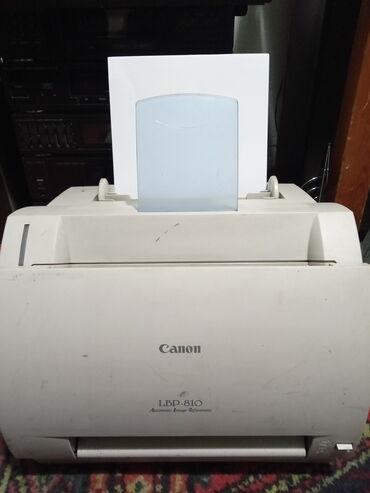 Продаю принтер Canon LBP - 810.Полностью рабочий,но нужна небольшая