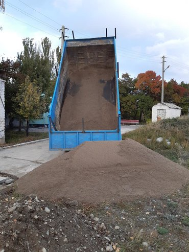 Цемент песок глина - Кыргызстан: Песок