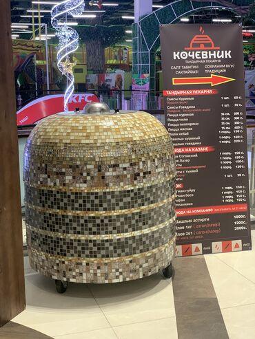 тандыр для шашлыка в Кыргызстан: Тандыр тандыр тандырэко электро тандырэлектрический тандыркерамический
