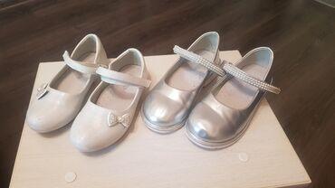 свадебная кожаная обувь в Кыргызстан: Детская обувь в классном состоянии
