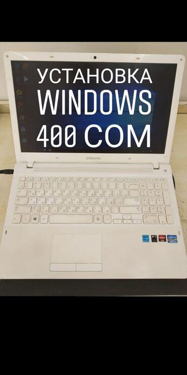 Установка windows7-8-10 установка всех компонентов драйверов.    Устан
