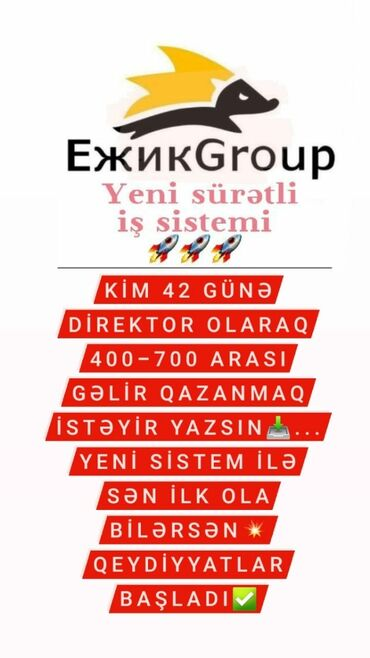 11 elan | İŞ: Şəbəkə marketinqi