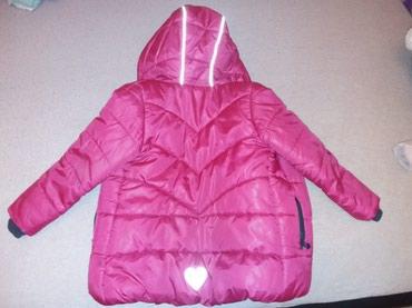 Zimska postavljena jakna za devojcice. - Belgrade