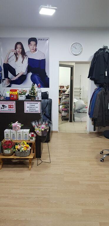 корейская одежда бишкек в Кыргызстан: В связи с расширением сдаю магазин под одежду, обувь, бытовую технику