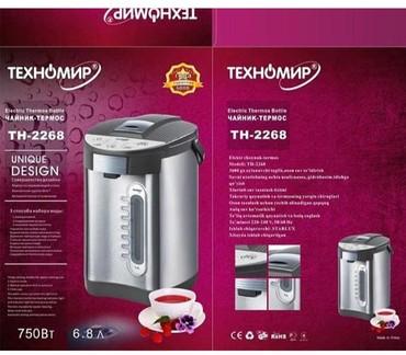 Электрочайники - Кыргызстан: Электро чайник-термос 6.8 л